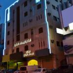 Al Meknan Furnished Units