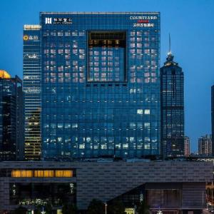 Courtyard By Marriott Suzhou, Suzhou, China
