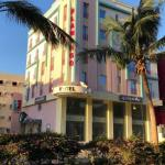 FLAMINGO Boutique Hotel By ALBALAD INN