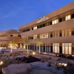 Riyadh Diplomatic Quarter -Marriott Executive Apartments