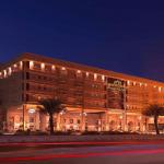 Amjad Royal Suites Hotel