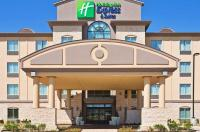 Holiday Inn Express Hotel & Suites Dallas East Image