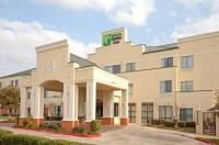 Holiday Inn Express Hotel & Suites Austin Round Rock Image
