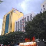 7 Days Inn Zhaoqing 6th Duanzhou Road Yuegao Book Market Branch