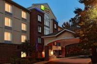 Holiday Inn Express Hotel & Suites Richmond, Va