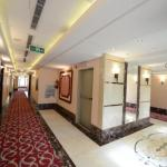 Al Waleed Tower Hotel