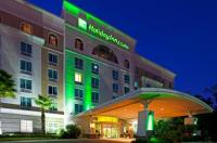 Holiday Inn Hotel & Suites Ocala Conference Center
