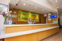 7Days Inn Beijing Yansha Center