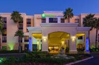 Holiday Inn Express & Suites Kendall East Miami Image