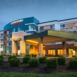 Hotels near Ford Center Evansville - Courtyard By Marriott Evansville East