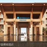 Maoming Wyndham Hotel