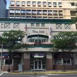 Accommodation near Fenway Park - The Inn at Longwood Medical