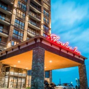 LC Walker Arena Hotels - Shoreline Inn & Conference C, An Ascend Hotel Collection Member