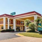Accommodation near CenturyLink Center Bossier City - Quality Inn Bossier City