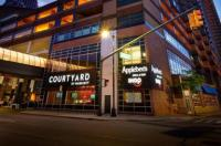 Courtyard By Marriott Detroit Downtown Image