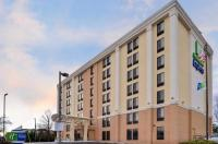 Holiday Inn Express Hunt Valley Image