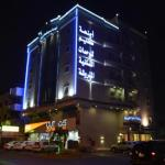 Sadeem Hotel Apartments