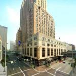Accommodation near Paul Brown Stadium - Hilton Cincinnati Netherland Plaza