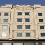 Tobal Al Zahra Hotel Apartments
