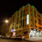 AlEairy Apartments - Al Madinah 8