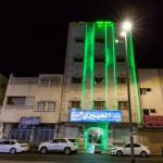 Al Eairy Apartments - Al Madinah 4