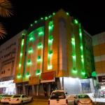 Al Eairy Apartments Al Madinah 13