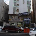 Al Eairy Apartments- Madinah 5