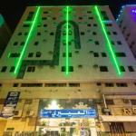 Al Eairy Apartments - Al Madinah 6