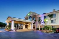 Holiday Inn Express And Suites Jacksonville South I-295 Image