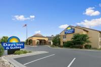 Days Inn And Suites Omaha Ne Image