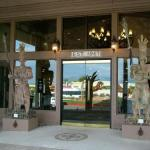 Hotels near Santa Ana Star Casino - Howard Johnson Rio Rancho