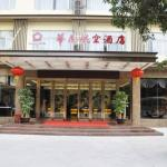Shenzhen Huamao Aviation Hotel
