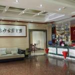Guangjing Hotel Hangzhou Xiaoshan International Airport Branch