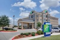 Holiday Inn Express & Suites San Antonio Se - Military Dr Image