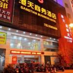 Gangtian Business Hotel