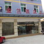 Xichang Jinlan Holiday Hotel