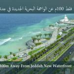 Auris Al Fanar Villas & Private Pools - Alshatieaa