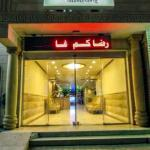 Al Nabarees Al Zahabya Furnished Units
