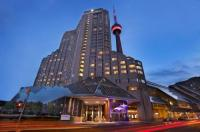 Intercontinental Toronto Center Image