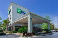 Holiday Inn Express & Suites Mobile West - I-65 Image