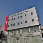 OYO 317 Dheyouf Al Wattan For Furnished Suites