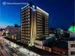 Hachinohe Japan Hotels - Daiwa Roynet Hotel Aomori