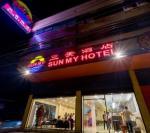 Davao Philippines Hotels - Sun My Hotel