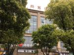 Datong China Hotels - Thank Inn Plus Hotel Anhui Tongling Hengda Lvzhou Residential Area
