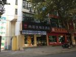 Changshu China Hotels - Thank Inn Plus Hotel Henan Sanmenxia Lingbao Changan Road