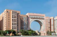 Ibn Battuta Gate Hotel Dubai By Moevenpick Hotels & Resorts