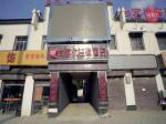 Bengbu China Hotels - Thank Inn Chain Hotel Anhui Bengbu Huaishang District Mohekou County