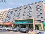 Changchun China Hotels - City Comfort Inn Changchun Wenhua Square Xi Zhonghua Road