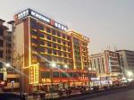 Changsha China Hotels - Borrman Hotel Meizhou Airport