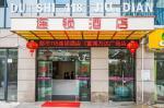 Cixi China Hotels - City 118 Hotel Xuancheng Wanda Plaza